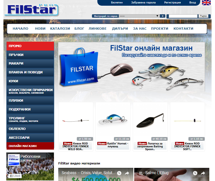 """Онлайн магазин """"FilStar"""""""