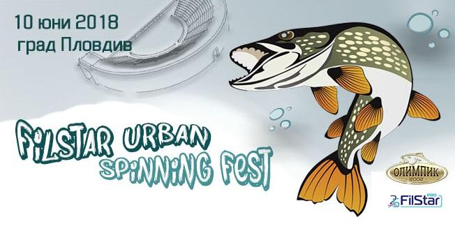 FilStar Urban Spinning Fest Plovdiv 2018