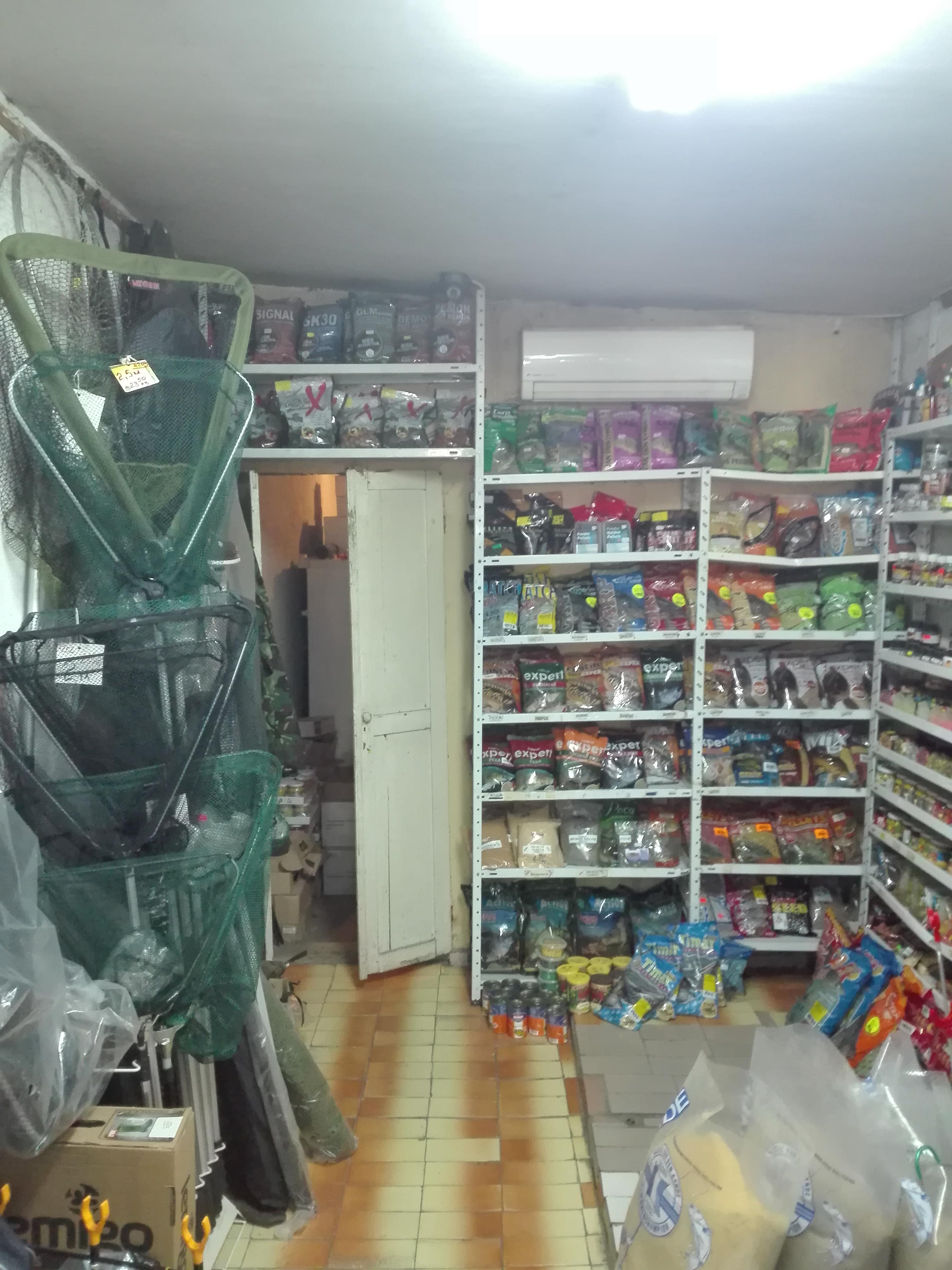 """Магазин """"Всичко за риболова"""", град Карлово"""