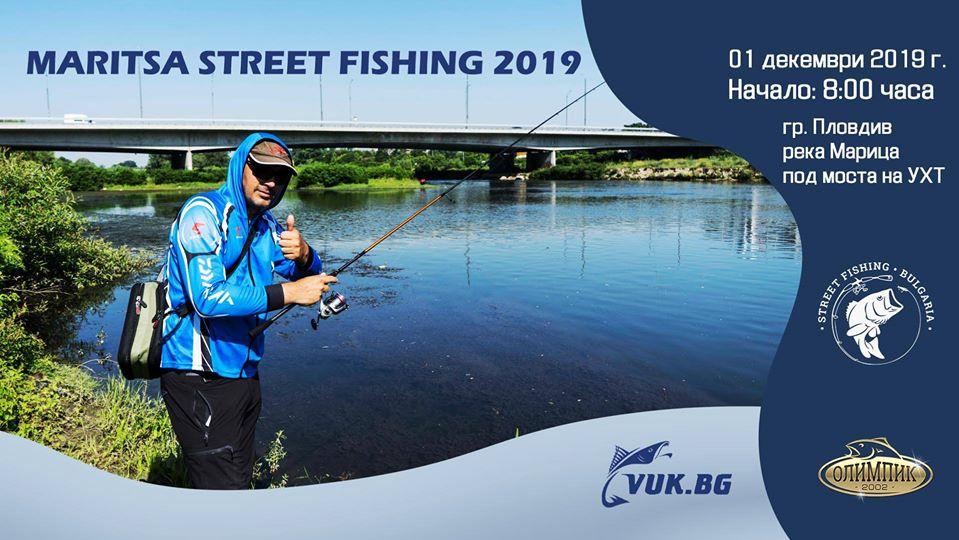 Maritsa Street Fishing 2019