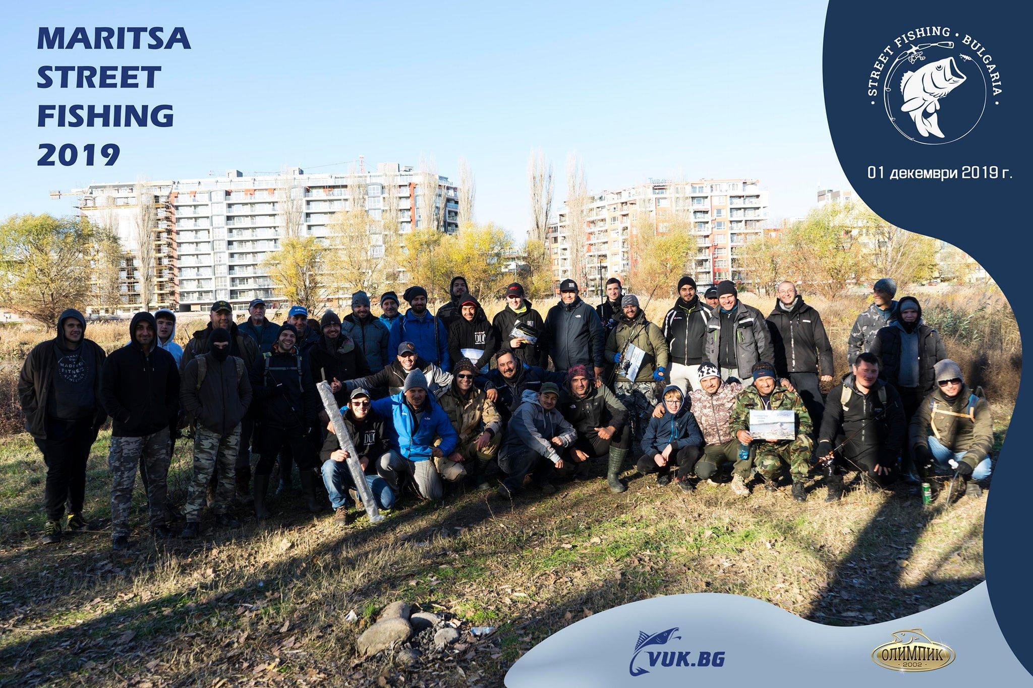 Maritsa Street Fishing 2019 - състезанието (01.12.2019)