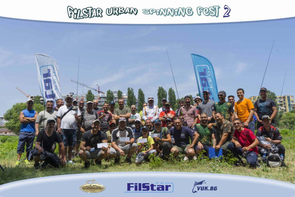 """Годишен отчет за дейността на риболовно сдружение """"Олимпик 2002"""" 2019"""